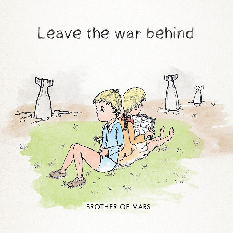 Brother of Mars 2